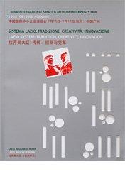 Sistema Lazio: Tradizione, Creatività, Innovazione