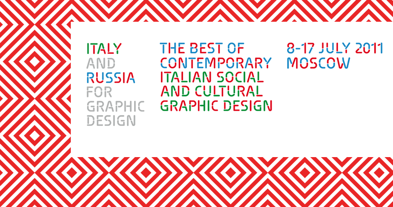 Favoloso Best of Contemporary Italian Social and Cultural Graphic Design  ZX72
