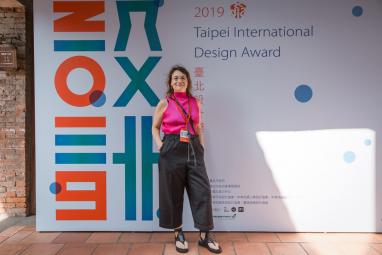 Taipei International Design Award 2019
